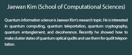 Jaewan Kim (School of Computational Sciences)