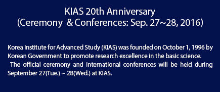kias 20th anniversary