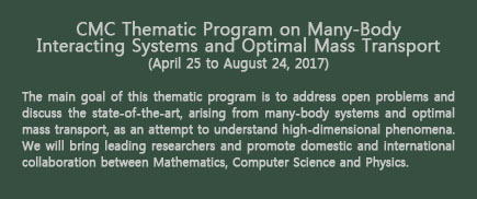 201704 CMC Thematic Program