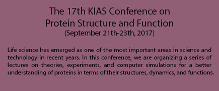 The 17th KIAS Conference on Protein Structure and Function