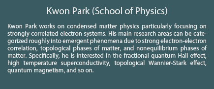 Kwon Park (School of Physics)