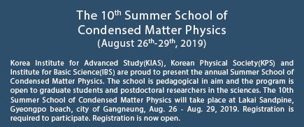 The 10th Summer School of Condensed Matter Physics