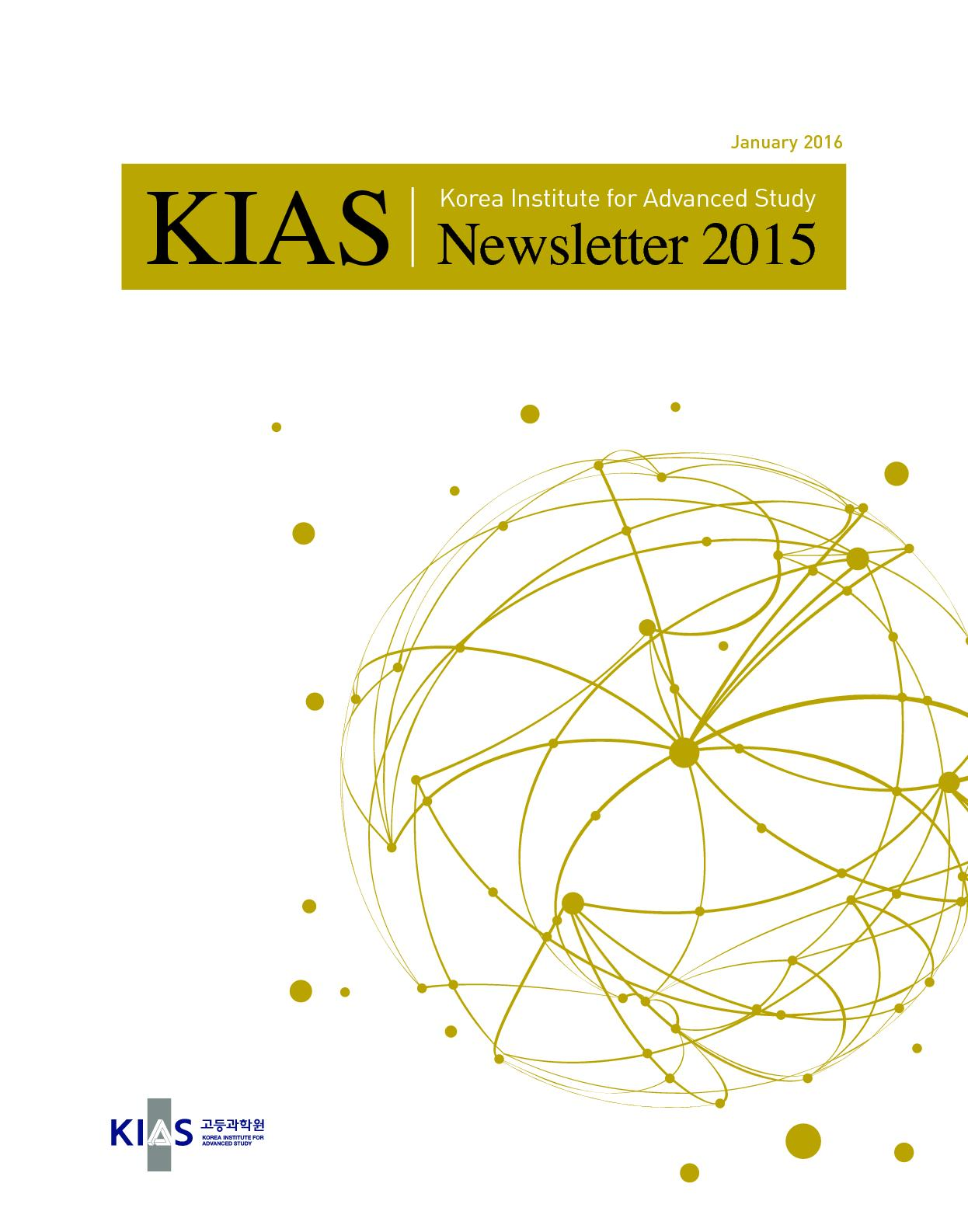 KIAS Newsletter